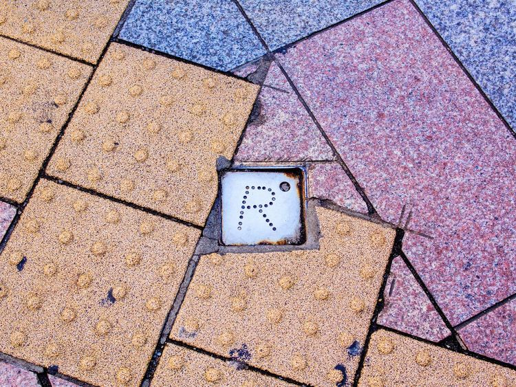 That's me! R Initial Initials Sidewalk Sidewalk Art Urban Urbanphotography City City Life Lookingdown