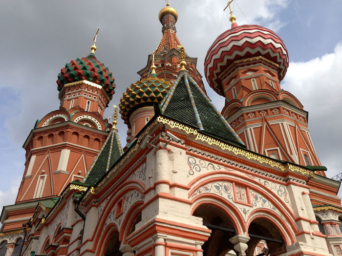 Low Angle View Of Saint Basil Cathedral Against Sky
