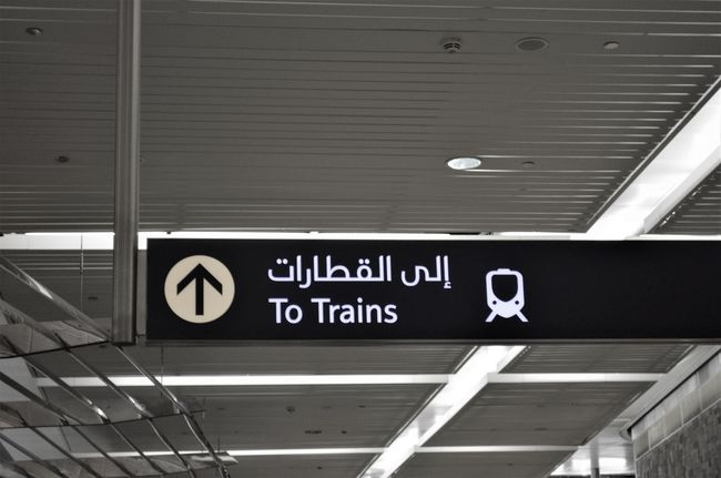 Dubai Metro Station Guidance No People Sign Board Dubai❤ Train Station Train Vacation Enjoying Life