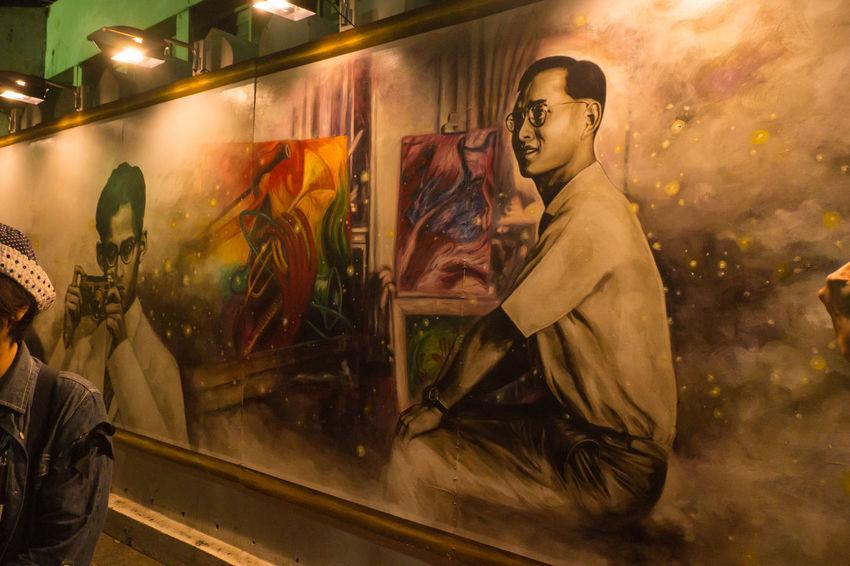 Mural royal portrait of King Bhumibol Adulyadej Art Bhumibol Adulyadej Drawing King King Bhumibol Adulyadej King Of Thailand Mural Mural Art Paint Painting Picture Portrait Royal Royal Portrait Silpakorn University Wall