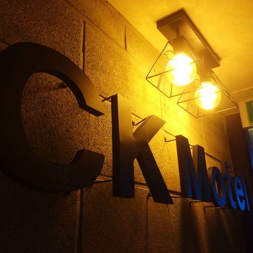 Ck_motel