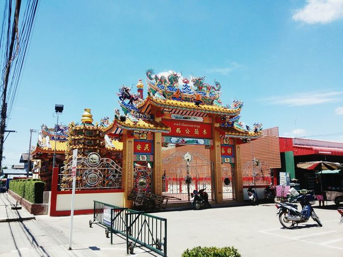 Chinese temple. Enjoying Life Simple Life My Day Chinese Temple My Photography