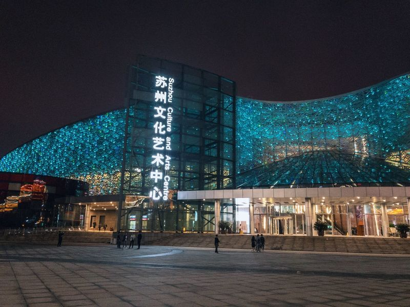 Architecture Built Structure Illuminated Building Exterior Night Modern City Outdoors Travel Destinations Real People Sky Hefei