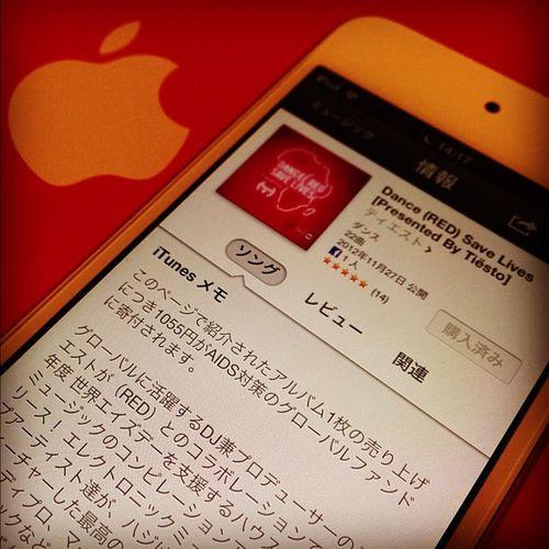 世界エイズデーの12月1日に、TiestoのコンピGET♪ ささやかながら1055円分の寄付になるんだそうです:)