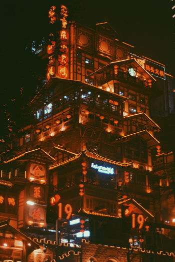 Night Architecture Illuminated Building Exterior City Built Structure Building Cityscape Nightlife Outdoors Nature Business Business Finance And Industry Façade No People Street Low Angle View Residential District Travel Destinations City Life China Chongqing Red