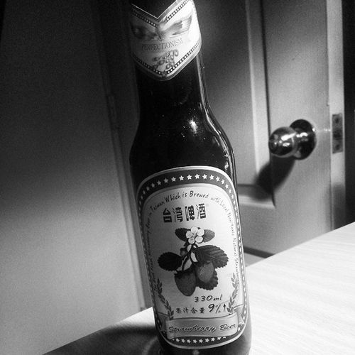 Taiwan, Beer, Night, Black, Door,Lock 困住我們的,其實是,我們的心。