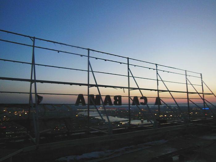 Rooftop. Belgrade Belgrade,Serbia Rooftop Sunset Sunset_collection Sky Billboard Oldbuilding Skyline