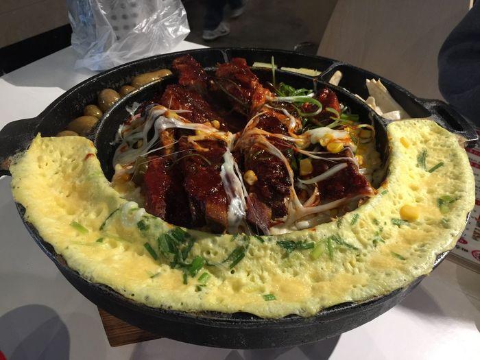 Bad... Korean Food