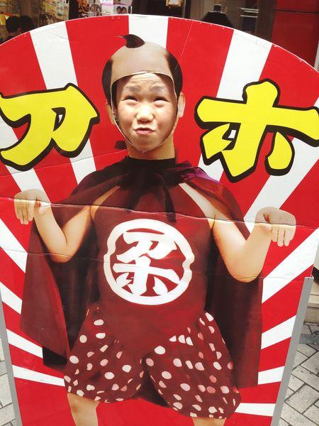 Stay foolish Oosaka