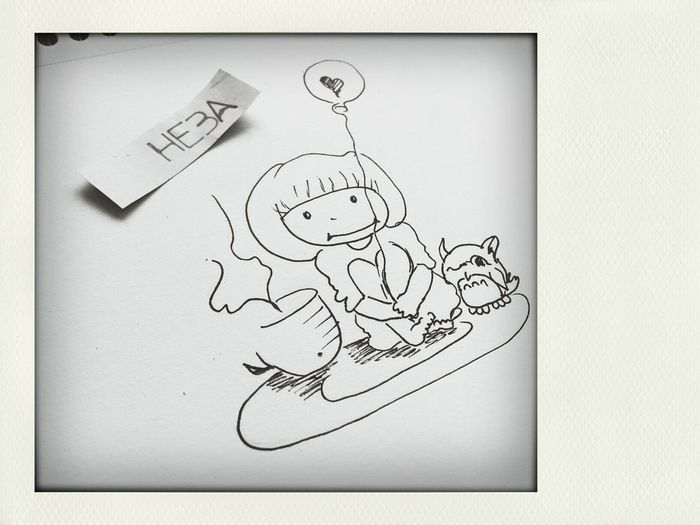 Have a good weekend ♥ Drawing Doodle Weekend Cute