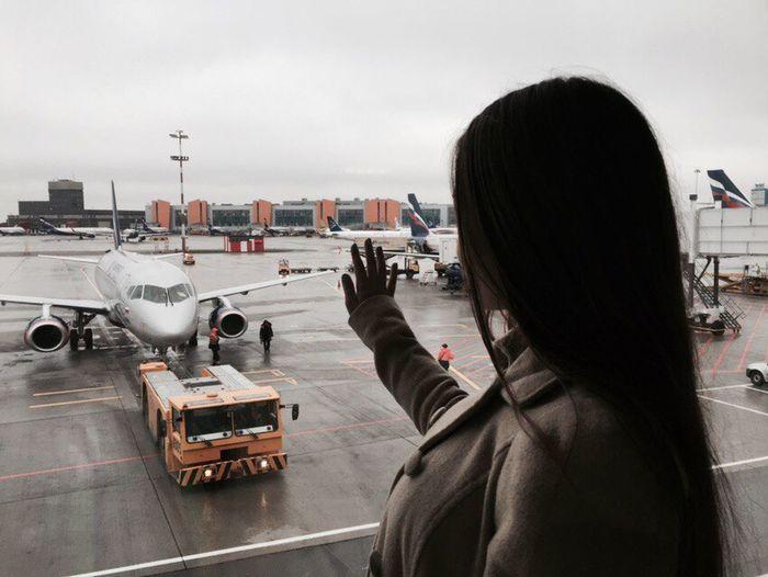 аэропорт Flughafen Travel Nach Deutschland
