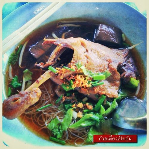 Thai Noodle with pot stewed duck