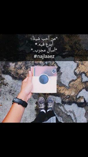 Najlaaez بقلمي تصميمي