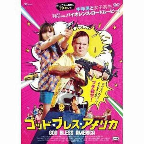 """MOVIE ゴッドブレスアメリカ タララインバー TaraLynneBarr アリスクーパー alicecooper inevercry godblessamerica 普通に面白かったよ?最近よくあるキレる中高年もの映画ですけど…。ある意味ファンタジーです…??助演のタラ・ライン・バー""""もエンディングのアリス・クーパーの""""I Never Cry""""もなかなかよろしい?"""