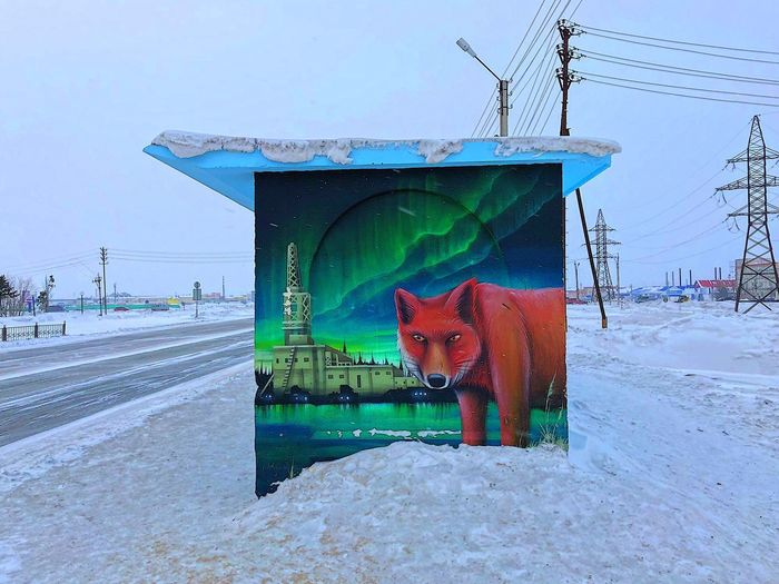 Art Остановка новый уренгой Art Graffiti Cold Temperature Winter Snow Animal Themes Mammal Outdoors Domestic Animals