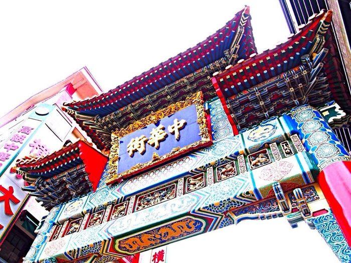 """わざわざ中華街に行って買ったお土産は…駅でも買える""""崎陽軒""""のシュウマイ Yokohama Chinatown At The Gate 中華街"""