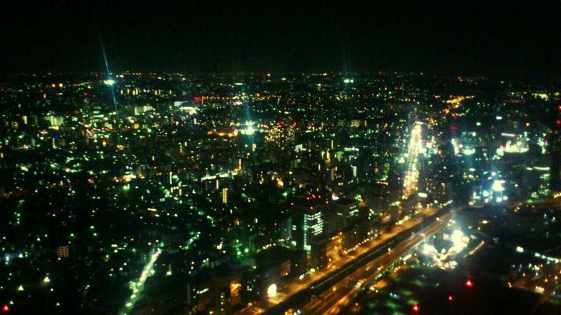 City Of Lights Yokohama