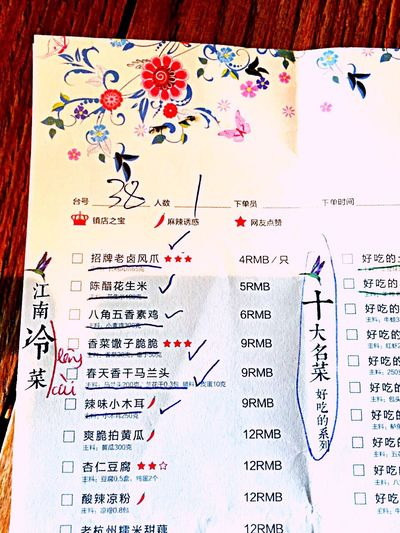 May 2015. Learning Chinese Food Chinese Traveling In China Experimental Translation Lost In Translation Chinese Culture Menu Food