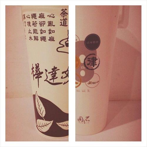 朝聖通化街知名奶茶一次滿足! 樺達 圓石 奶茶