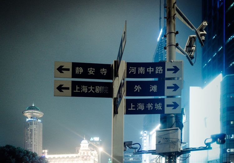 Lost in translation... Orientation Chinese Script Communication Built Structure Night Building Exterior Architecture Communication Illuminated Text No People Sign Lighting Equipment Information Information Sign Tower Number Building