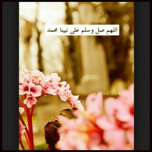 اللهم صلي وسلم على نبينا محمد? First Eyeem Photo