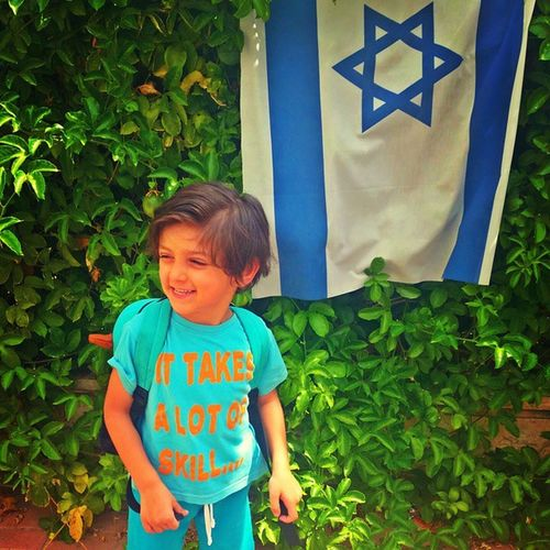 Lovelivelife Israel Happy Flagofdavid telaviv school