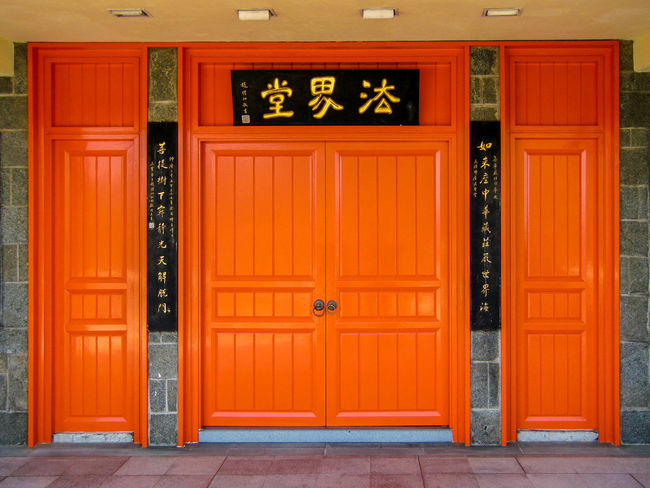 Court Room - Hong Kong traditional chinese door with inscription Court Hong Kong Red Door Architecture Building Building Exterior Built Structure Chinese Closed Day Door Entrance Front Door Garage House Inscription No People Orange Color Outdoors Protection Red Security Text Translation Wood - Material