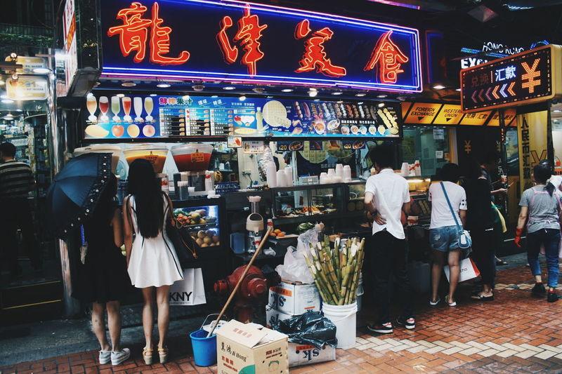 Hong Kong, 2014