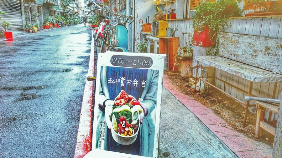 Multi Colored Outdoors Day Walking Around Streetphotography Peoplephotography Light And Shadows Taking Photos Gift Chirstmas Gifts Haha來買禮物🎁🎄📦🎄
