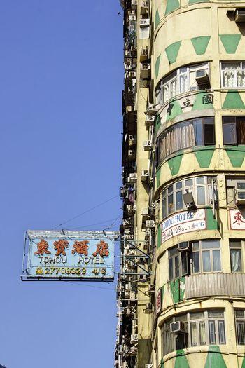 Hotel in HK....