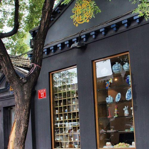 中國 北京 南鑼古巷 China