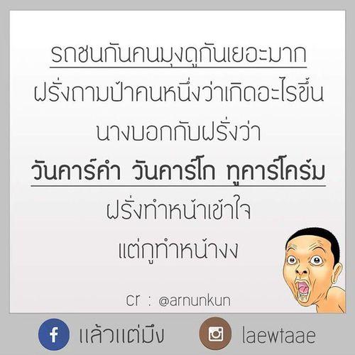 ภาษาอังกฤษง่ายนิ๊ดเดียว!!!!Arnunkun