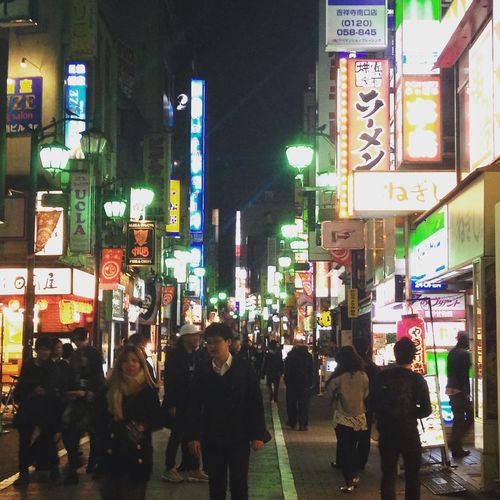 Night out in Kichijoji, Tokyo, Japan. Crowd Illuminated Japan, Tokyo Kichijoji Night Nightphotography People Travel Destinations