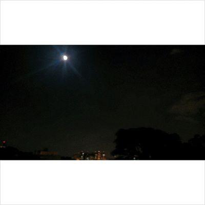 Eclipse :3 sem efeitos.
