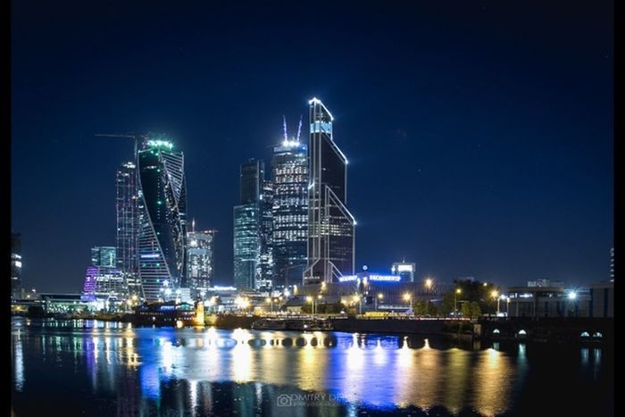Night Moscow Landscape City