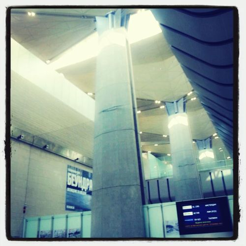Waiting For My Baggage At The Airport New Building  Sankt Petersburg at last a modern airport :-)