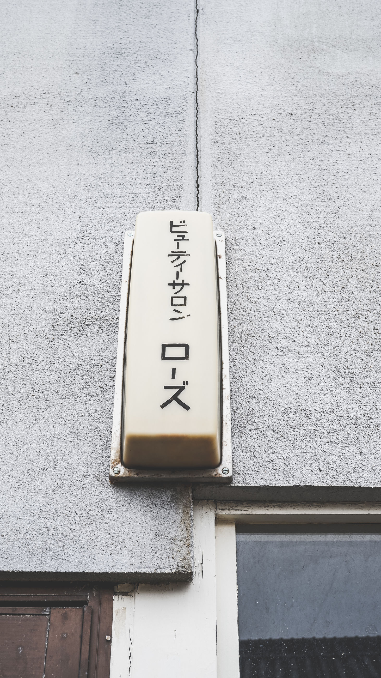 CLOSE-UP OF SIGN ON WALL