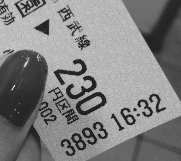 Both Feeling Ticket Train 89% Urban Legend Japan