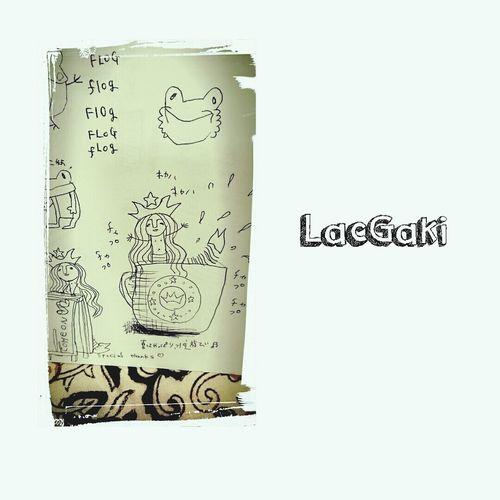 Lacgaki Seiren Coffee Flog 昔の落書きを見つけましてん(´・ω・`)