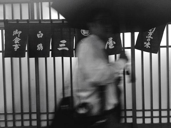 Streetphoto_bw Streetphotography Street Photography Blackandwhite Blurred Motion
