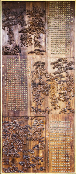 Buddhist story and Engraving art Ancient Architecture Buddhist Story Doors Engraving Fine Temple The Nan-PuTuo Temple Xiamen Buddhist Story And Engraving Art Calligraphy China Close-up Close—up Delicate Detailed Engraving Art Exquisite Exquisite Beauty Famous Tourist Destinations Full Frame Ornate