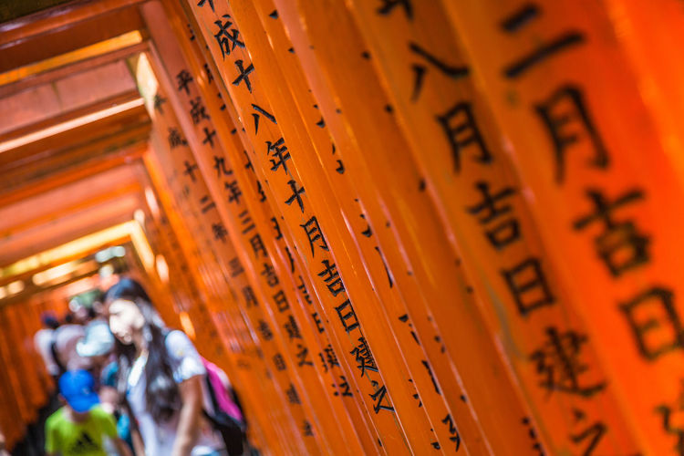 Fushimi Inari-taisha Shrine in Kyoto Japan Fushimi Inari-taisha Ancient Ancient Civilization Classical Style Close-up Cultures Day History Indoors  Kyoto Learning No People Old-fashioned Religion Spirituality Text