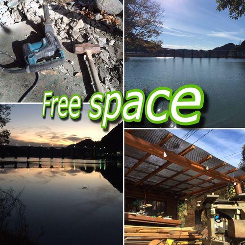 浜松市天竜区船明にあるFreespaceでコンクリートのハツリ(^^) 最高のロケーションの中、仲間達と店を改修!! ここのspaceは皆んなの夢を実現させる為、ここだけにしか無い場所を造り上げて行きます^ ^ 常にこの場所は進んで行くんで応援よろしくお願いします✨ 勿論モルタル造形やエクステリアの技術ももれなく使っていきます!乞うご期待 Freespace Sankyo Japan 浜松市 船明 モルタル造形 エクステリア 現実 行くぜ Go 進み続ける