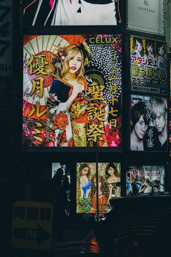 Graffiti on display at store