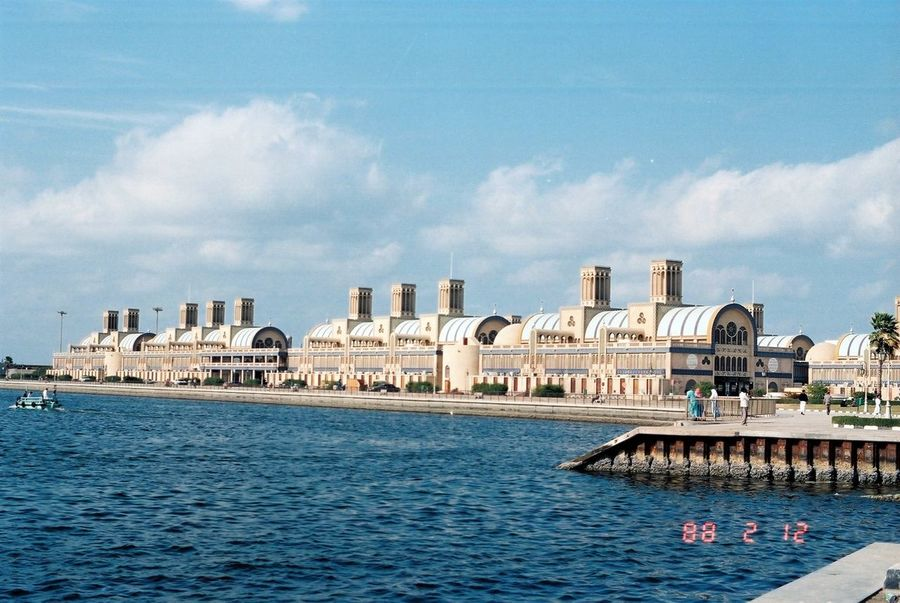 12 02 1988 1980s 20th Century Architecture Blue Building Building Exterior Built Structure City City Life Cityscape Cloud Cloud - Sky Day Islamic Architecture Khalid Lagoon Old Picture Outdoors Rippled Sharjah Islamic Market Sharjah Market Sky Tourism Travel Destinations Water EyeEm Best Shots