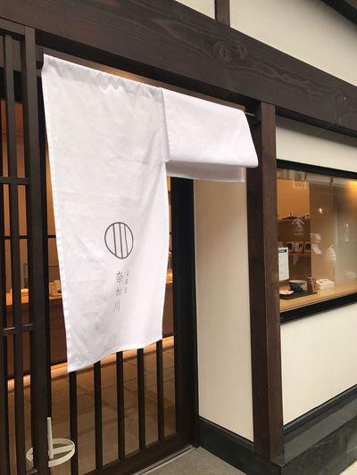 revisit. Indoors  No People Hanging Drying Day Close-up Architecture EyeEm Design Kanazawa
