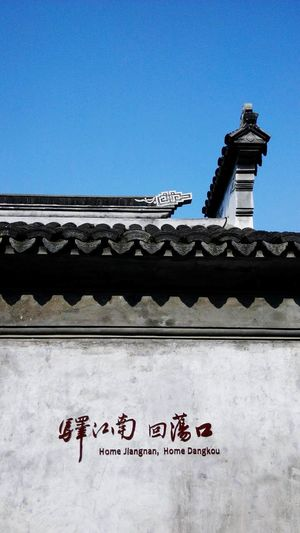 Landscape In Wuxi China China China Photos At Wuxi China EyeEm China