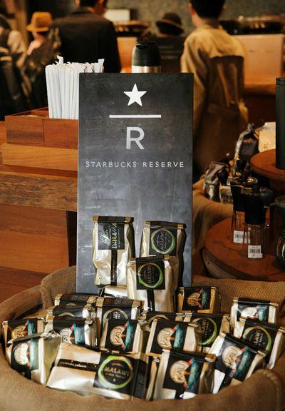 Starbucks Starbucks Coffee Starbucks ❤ Starbucks <3