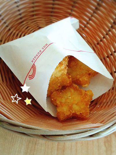 Cute little yummy stars ☆☆ Mosburger Fries Stars