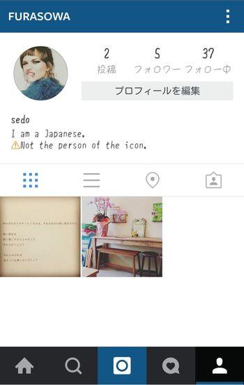 そういえば、インスタやってみた。これがまた、難しい。 自分ってバレないようにしてる笑 Instagram インスタ